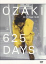 625 DAYS [ 尾崎豊 ]