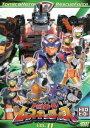 トミカヒーロー レスキューフォース VOL.11(初回生産限定) 猪塚健太