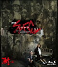 劇場版SPEC〜結〜漸ノ篇 スタンダード・エディション【Blu-ray】