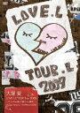 大塚愛 LOVE LETTER Tour 2009 〜チャンネル消して愛ちゃん寝る!〜 at Zepp Tokyo on 1st of March 2009 [ 大塚愛 ]