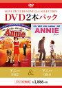 アニー(1982)/アニー(2014) [ アイリーン・クイン ]