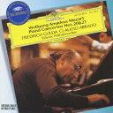 モーツァルト:ピアノ協奏曲第20番・第21番 [ フリードリヒ・グルダ ]