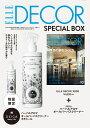ELLE DECOR 2016年10月号 × DEICA オールパーパスクリーナー特別セット [ ハースト婦人画報社 ]
