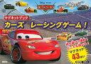 Disney/Pixar マグネットブック カーズ レーシン...