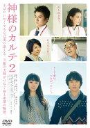 ���ͤΥ����2 DVD ����������ɡ����ǥ������