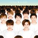 スタートダッシュ! (初回限定盤A CD+DVD) ジャニーズWEST