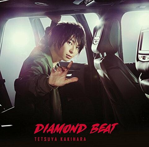 DIAMOND BEAT (豪華盤 CD+DVD) [ 柿原徹也 ]