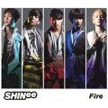 Fire(初回生産限定盤 CD+DVD)