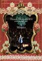 うたの木 オーケストラ 2011【Blu-ray】