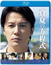 真夏の方程式 Blu-rayスタンダード・エディション 【Blu-ray】 [ <strong>吉高由里子</strong> ]