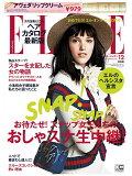 ELLE JAPON(エル・ジャポン)2016年12月号 ×<br />AVEDA リップ 特別セット