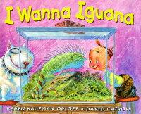 I_Wanna_Iguana