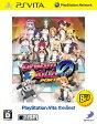 ドリームクラブZERO ポータブル PlayStation Vita the Best