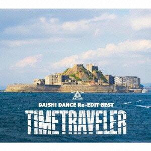 Timetraveler Re-Edit BEST [ DAISHI DANCE ]