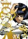 ジョジョの奇妙な冒険 黄金の風 Vol.8(初回仕様版)【B...