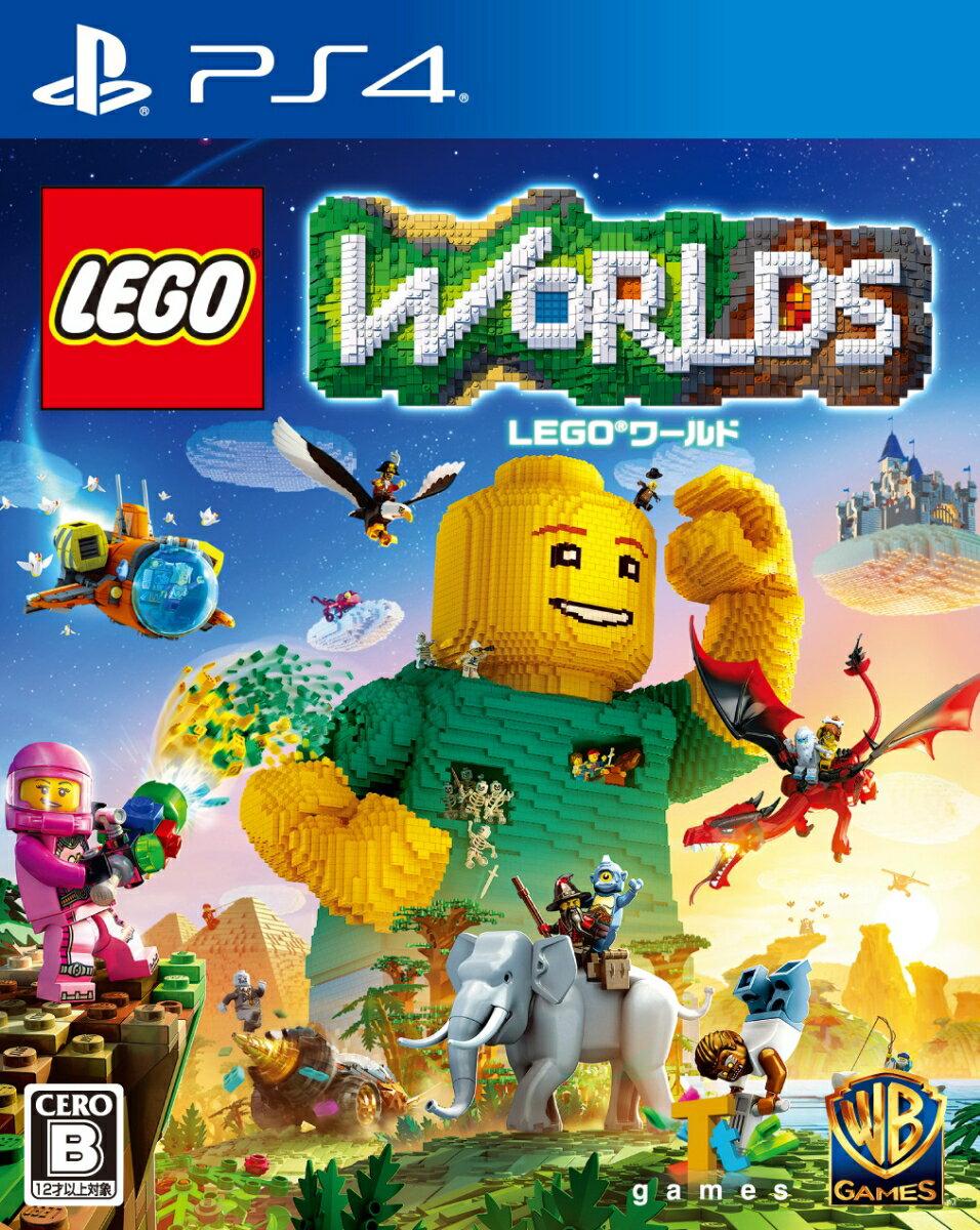 【予約】LEGOワールド 目指せマスタービルダー