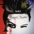 Musical Number ��ROCK �ߥ塼������ �ԥ� ���ѥ�������