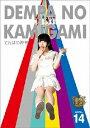 でんぱの神神 DVD LEVEL.14 [ でんぱ組.inc ]