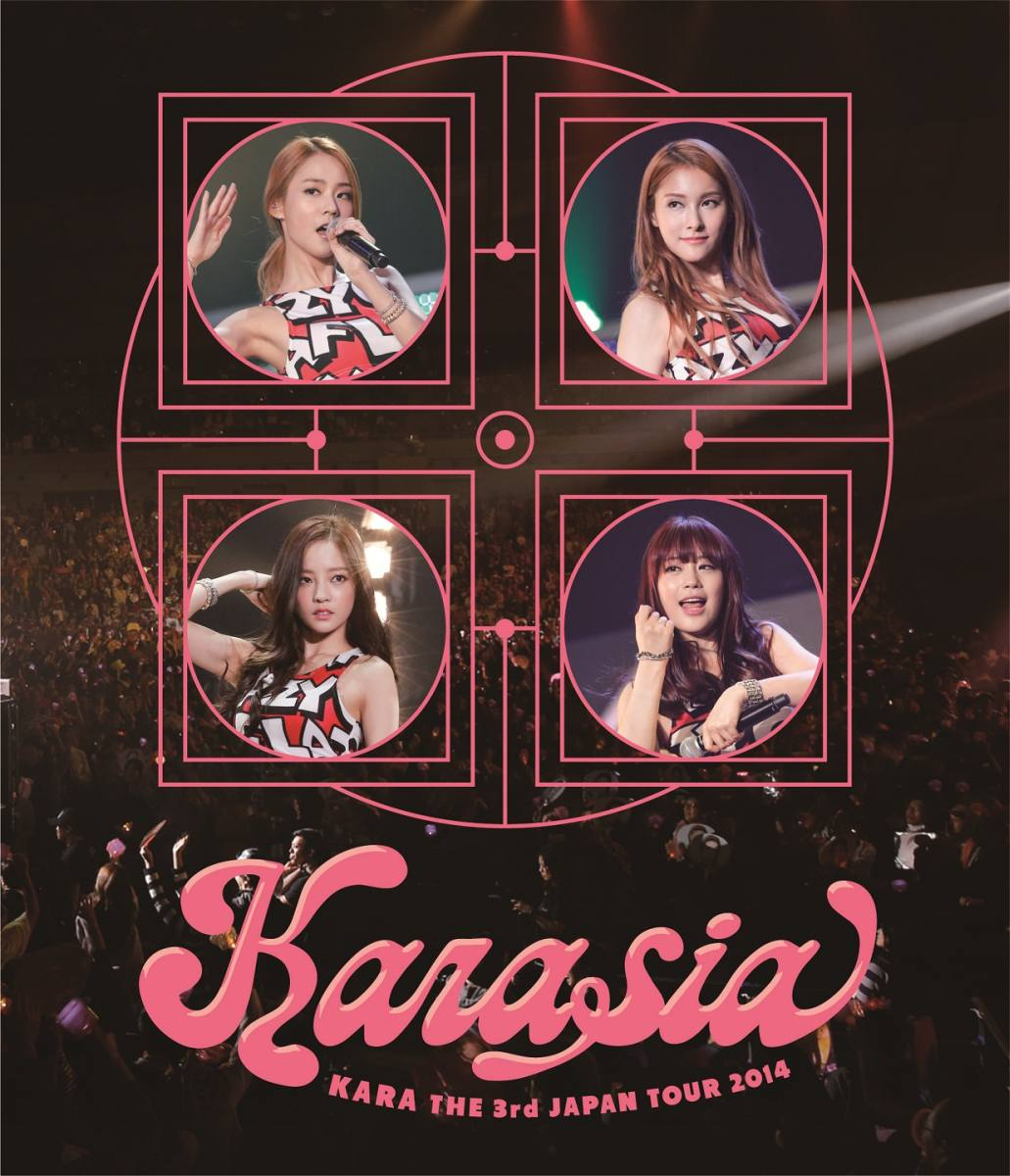 KARA THE 3rd JAPAN TOUR 2014 KARASIA 【初回限定盤】【…...:book:17293984