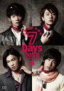 7Days BOYS -ボクタチの超★育成計画ー 1 [ 高橋龍輝 ]