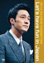 2014 SOJISUB FANMEETING Let's have fun in Japan [ ソ・ジソブ ]
