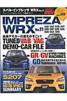 スバル・インプレッサ/WRX(no.11)