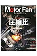 Motor��Fan��illustrated��vol��77��