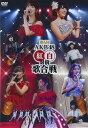 第6回 AKB48 紅白対抗歌合戦 [ AKB48 ]...