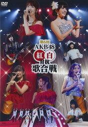 第6回 AKB48 紅白対抗歌合戦 [ AKB48 ]