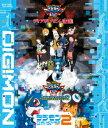 デジモン THE MOVIES Blu-ray VOL.2【Blu-ray】 [ 木内レイコ ]