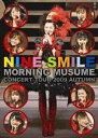 モーニング娘。コンサートツアー 2009 秋 〜ナインスマイル〜 モーニング娘。