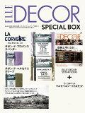 ELLE DECOR(エル・デコ)12月号 ×<br />ラ・コルベット キューブソープ 特別セット