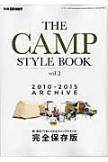 THE��CAMP��STYLE��BOOK��2010-2015��ARCHIVE��vol��2��