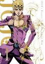 ジョジョの奇妙な冒険 黄金の風 Vol.1(初回仕様版) [...