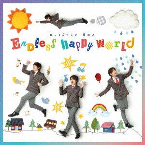 TVアニメ『学園ベビーシッターズ』OP主題歌 「Endless happy world」 (アーティスト盤 CD+DVD) [ 小野大輔 ]