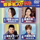 ���饦��DVD���饪�� ��¿̾��!! �磻��