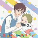 TVアニメ『学園ベビーシッターズ』OP主題歌 「Endless happy world」(アニメ盤)