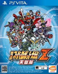 『スーパーロボット大戦Z』ゲームアーカイブスで …