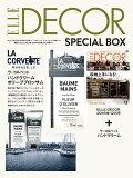 ELLE DECOR(エル・デコ)12月号 ×<br />ラ・コルベット ハンドクリーム 特別セット