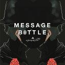 メッセージボトル (通常盤 2CD) [ amazarash...