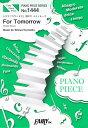 ピアノピース1444 For Tomorrow by 清塚信也 (ピアノソロ)〜TBS系 金曜ドラマ「コウノドリ」(2017)メインテーマ