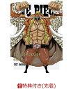 """【先着特典】ONE PIECE Log Collection """"JACK""""(オリジナル両面A4クリアファイル付き) [ 尾田栄一郎 ]"""