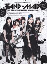 BAND-MAID THE DAY BEFORE WORLD DOMINATIO (シンコー・ミュージックムック GiGS Presents)
