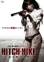 HITCH-HIKE ヒッチハイク 横山美雪