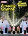 Amazing Science [ スティーブン・ヴォルツ ]