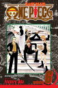 One Piece, Vol. 6, Volume 6: The Oath 1 PIECE VOL 6 V06 (One Piece) [ Eiichiro Oda ]