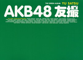 AKB48 ͧ�� THE GREEN ALBUM