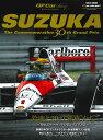 GP Car Story Special Edition SUZUKA The Commemorative 30th (SAN-EI MOOK F1速報 auto sport特別編)