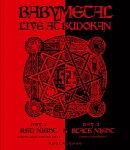 ��͢���ס�LIVE AT BUDOKAN �� RED NIGHT & BLACK NIGHT APOCALYPSE ��