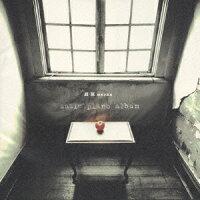 ����K_works_satie_piano_album